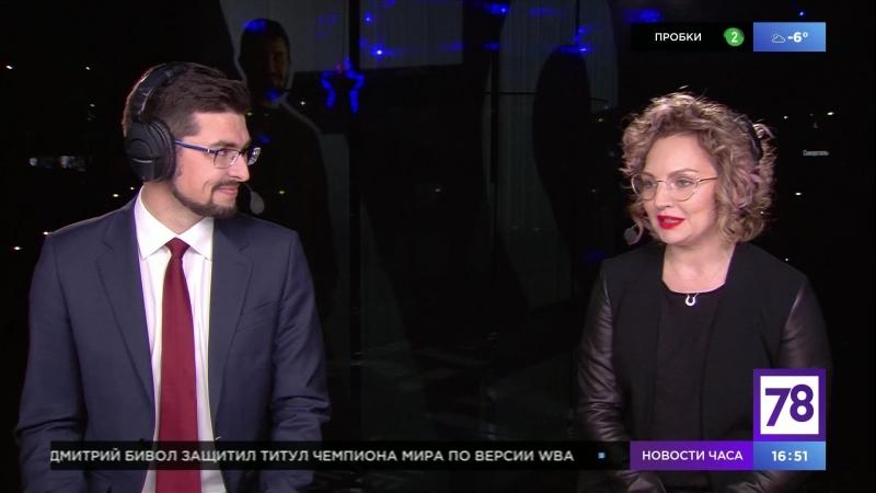 Студия Болеем за наших с Евгенией Тихоновой. 04.03.2018