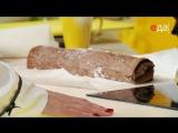 Завтрак в постель с Ильей Лазерсоном - Кофейно-шоколадный рулет