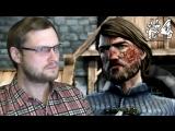 Kuplinov Play – Game of Thrones: A Telltale Games Series, Ep 3 – Мужик не преклоняется! # 4