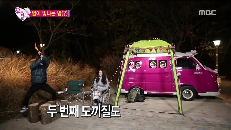 Молодожены 4 / We got Married 4 (Song Jae Rim Kim So Eun - 13 эпизод (озвучка Softbox)
