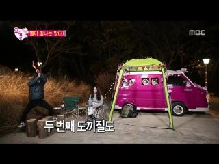 Молодожены 4 / We got Married 4 (Song Jae Rim & Kim So Eun - 13 эпизод (озвучка Softbox)