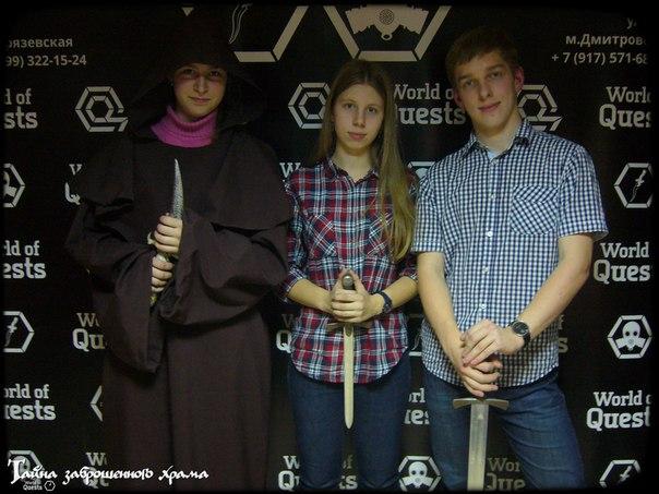 Команда победителей 29.11.2017