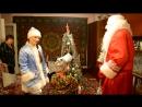 31.12.2017. Поздравление Деда Мороза и Снегурочки в Асбесте