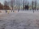 ФК Дилетанты - Импульс 2 тайм (0-1) (телефон тоже замерз...)гол забит на последней минуте...
