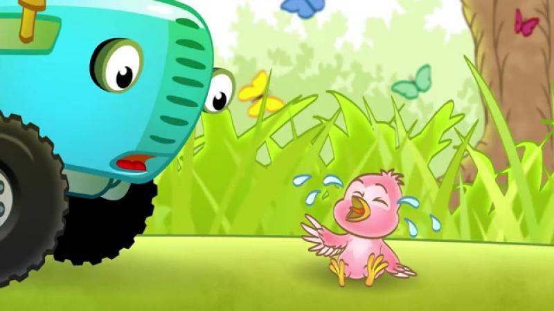 трактор Гоша и птенчик