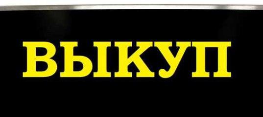 Психоделики Прайс Ленинск-Кузнецкий Трамадол  Телеграм Новый Уренгой