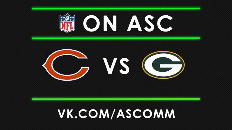 NFL | Green Bay Packers VS Chicago Bears