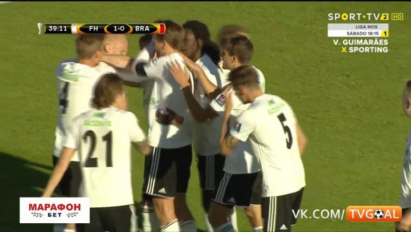Xaбнapфьордюр 1-0 Бpaгa | Бьорнссон