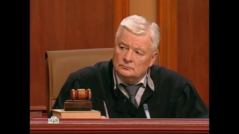 Суд присяжных (28.12.2012)