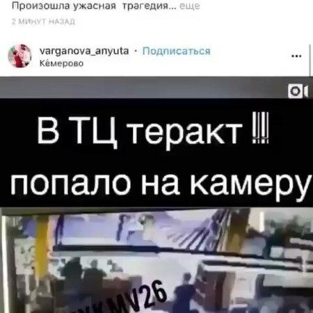 """Татьяна Серегина on Instagram: """"Просто оставлю это здесь. Сил нет наблюдать за происходящим в стране. Скажите нам правду, объясните кто это на виде..."""