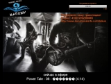 Live Онлайн Радио NаплыV Рок Метал Альтернатива Фолк
