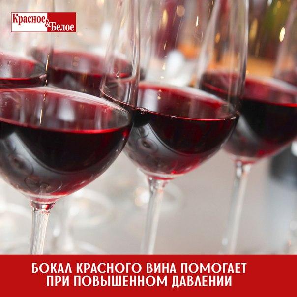 Вино при пониженном давлении