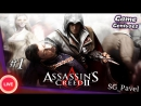 Assassin's Creed II 1