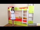«Аватар» модульная мебель для детской комнаты vk.com/mebel47uyt тел. 8 (81365) 2-03-98; 8-962-696-08-55. г. Подпорожье
