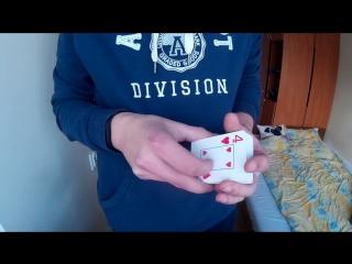 Magic tricks by Antonymagic🐇🎩