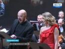 На приморской сцене Мариинского театра прозвучала первая часть тетралогии Вагнера Золото Рейна