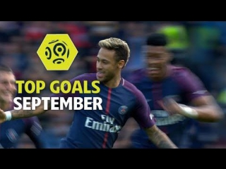 Чемпионат Франции 2017-18 / Лучшие голы сентября HD 720p