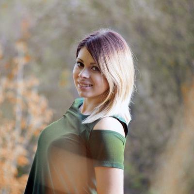Ксения Алисова