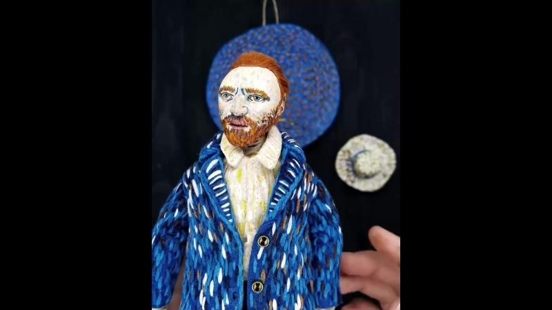 Кукла Винсент Ван Гог