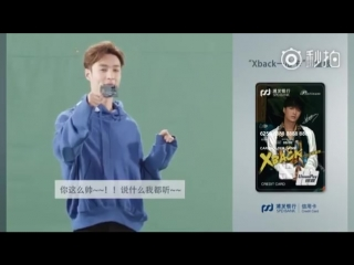 171025 EXO's Lay @ SPD Bank Credit Card CF bloopers