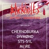 BLVCKHOLES / JΣ₣₣RΣY / MEMORYRAVE МОСКВА 31.08