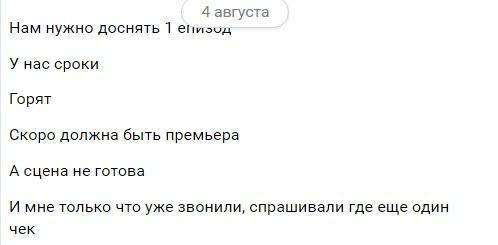 Съемки сериала последняя статья журналиста в Нижнем Новгороде