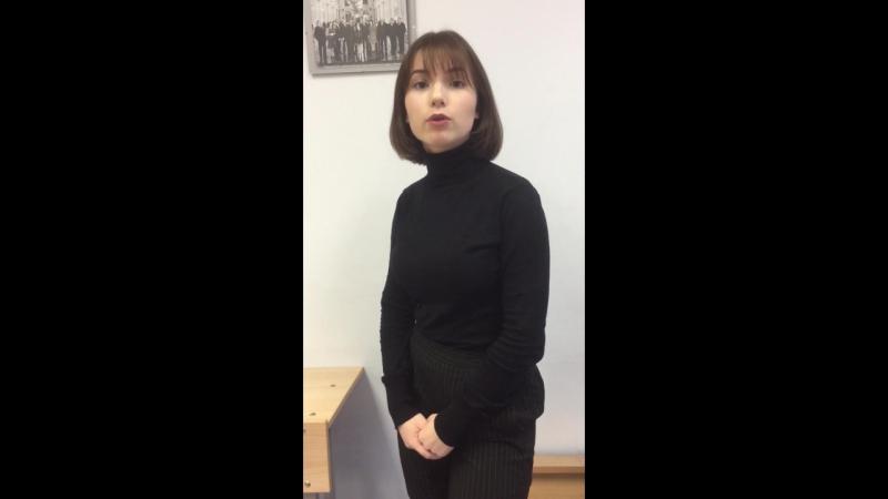 Валерия Пухлякова, студентка 2 курса, Институт журналистики БГУ