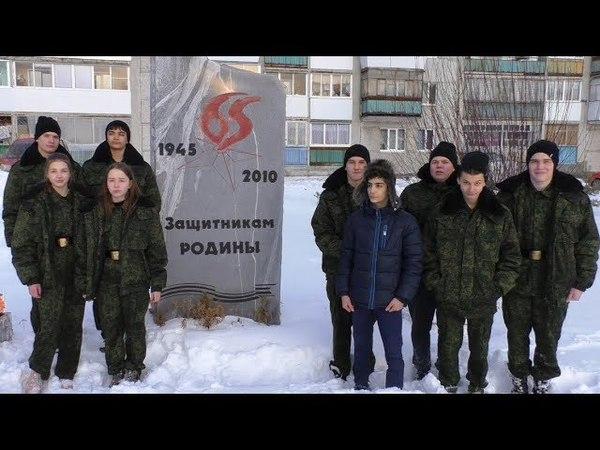 Видео-визитка ВПК «Исетские патриоты»
