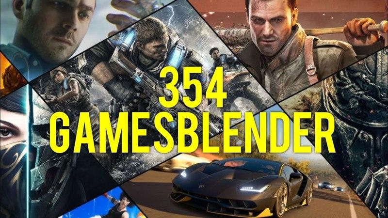 Gamesblender № 354 Bethesda готовит большие анонсы, а Microsoft и компания – рывок в рендеринге