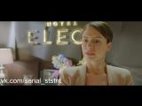 Отель Элеон 3 сезон | Анонс | HD