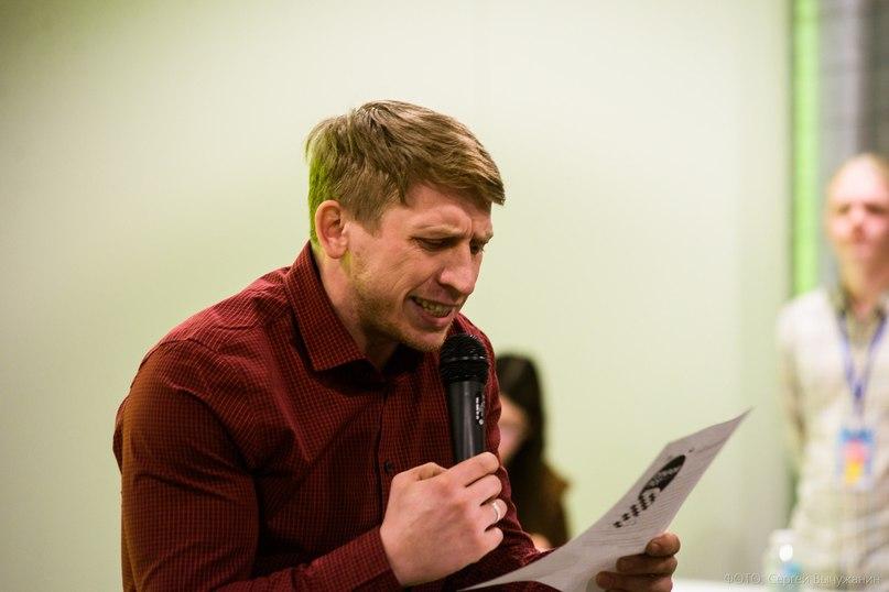 Иван Гордеев | Пермь