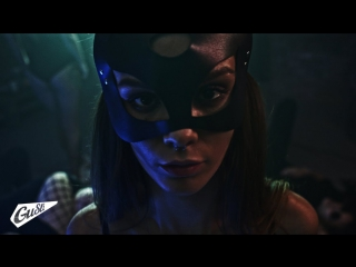 GUSLI (Guf & Slim) - Ушла [ft.feat.и]