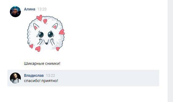 #ВладиславБатин #vladbatin #feedback #отзыв #отзывы #благодарности #благодарность #ffreportage #офотографе #профотографа