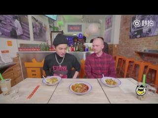 180103 Kris Wu Schools Sean Evans on Regional Chinese Food | Sean in the Wild