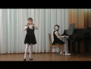конкурс юный концертмейстер 09.02.2018 г.
