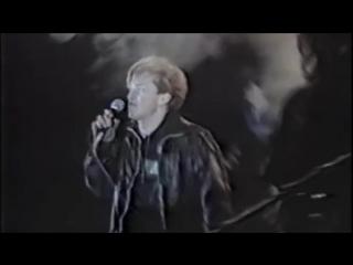 Группа ЛАСКОВЫЙ МАЙ концерт в Херсоне 1990 Художник (Андрей Шишкин)