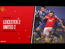 Leicester 2 MUFC 2 | Обзор матча