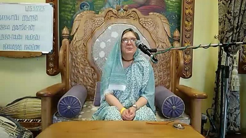 2018.02.23 Джапа ретрит. Встреча по Школе Джапа медитации. Кришна прия дд