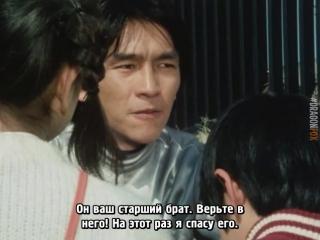 [dragonfox] Dai Sentai Goggle V - 10 (RUSUB)