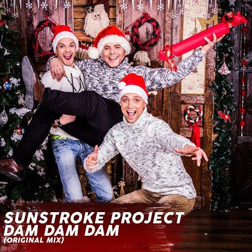 Sunstroke project альбом Dam Dam Dam
