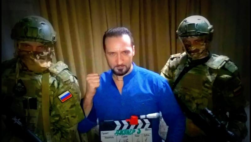 Расстрел Юрия Кормушина на съёмках Джокера-3