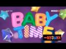 Фрагмент эфира BABY TIME НА BRIDGE TV Мои любимые песни