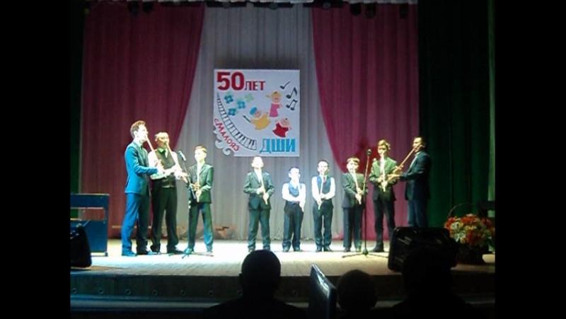 Выступление на 50-летии Детской школы искусств с.Малояз