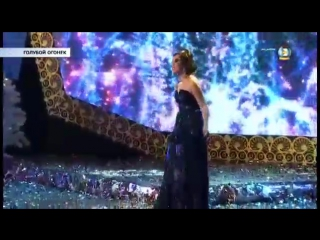 Зифа Хамитова - Happy New Year ( Russian Edit)