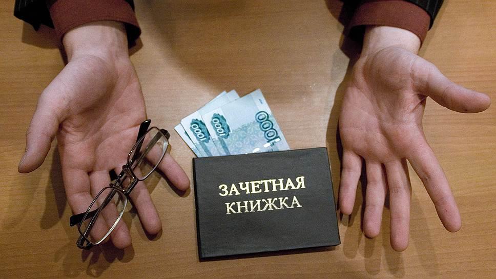 Осужденный экс-сотрудник ТУСУРа признан виновным в еще одной взятке