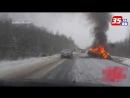 На трассе Вологда Новая Ладога после ДТП загорелся Опель