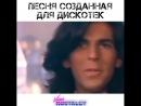 Modern Talking - Cheri Cheri Lady (1985)