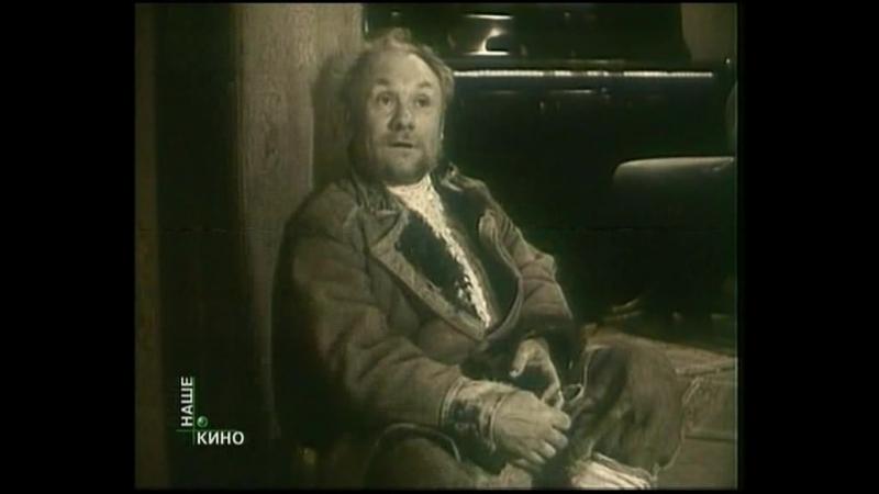 Мещане (1-я серия) (1971) (БДТ)