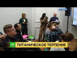пресс-конференция дольщиков ГК Титан