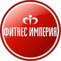 fitnes_imperia